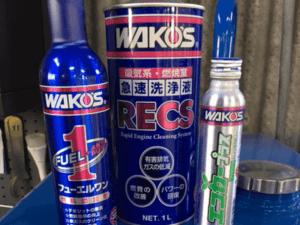WAKO'S EPエコカープラス 低粘度油指定車専用エンジン保護剤